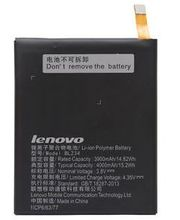 Lenovo batéria BL234 pre Lenovo P70, 4000mAh, Li-Pol, eko-balenie