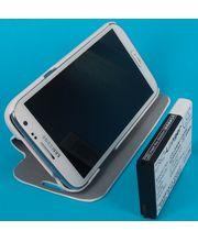 Baterie pro Samsung Galaxy Note II, rozšířená s flip pouzdrem, bílá, 6200mAh, Li-ion