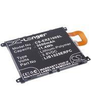 Baterie pro Sony Xperia Z1 3000mAh, Li-pol