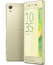 Sony Xperia X F5121, zlatý